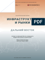 Infrastruktura_i_rynky_Dalny_Vostok_InfraONE_Research.pdf