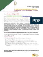 2020 Call for Applications [EN].pdf.pdf
