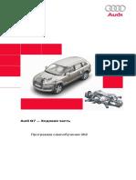 362_Audi Q7 Hodovaya chast'.pdf