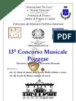 13_Concorso_Musicale Poggio a Caiano