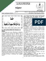 Bulletin_15