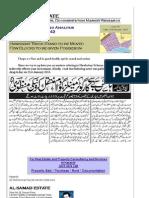 Newsletter 20 Hawksbay Scheme 42 , Truck Stand Hawksbay, Lyari Development Authority by AL-SAMAD ESTATE (Bahadurabad) ALI MUHAMMAD TAYYAB +92-321-2264064