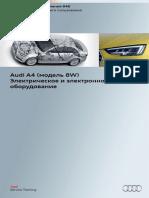 Audi A4 (модель 8W). Электрическое и электронное оборудование (rus.).pdf