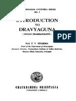 Introduction to Dravyaguna