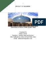 Malfuzat Mazhari English Edition
