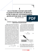 glava1.pdf