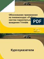 _files_sravneniye_po_konkurentam