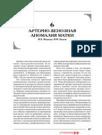 glava6.pdf