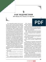 glava5.pdf