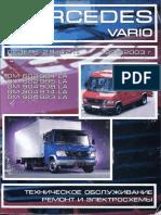 Mercedes Vario 1996 2003
