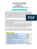 Accreditate Product List (1).pdf