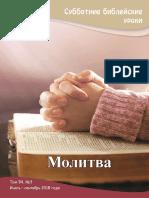 1530604340153129.pdf