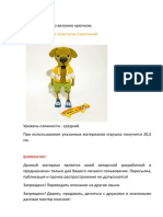 Fedenka.pdf