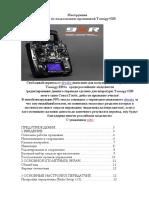 ИнструкцияTurnigy9XRRUS.1412653591532.1425316025100.pdf