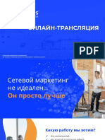 Kazbek 11122020