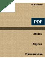 4b6a832.pdf