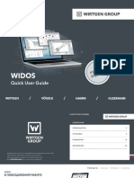 WIDOS - ru - Quick User Guide