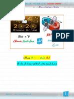 1578262341_63538_brouillon-serie-4-acide-base-02-01-2020