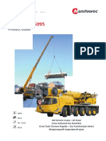GMK5095-Product-Guide-Metric.pdf