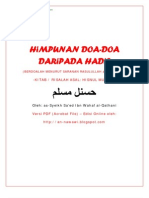 Hisnul Muslim_Saed Waqthani_(2,0)