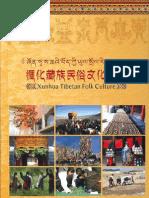 Xunhua Tibetan Folk Culture DVD Covers