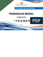 02 DSk P-MORAL THN 1 - BC