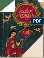 Maha Yatra by Latha