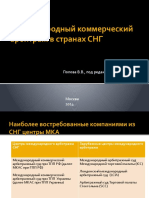 presentation-of-the-survey-results.ppsx