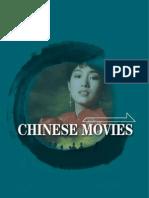Chinese-Movies