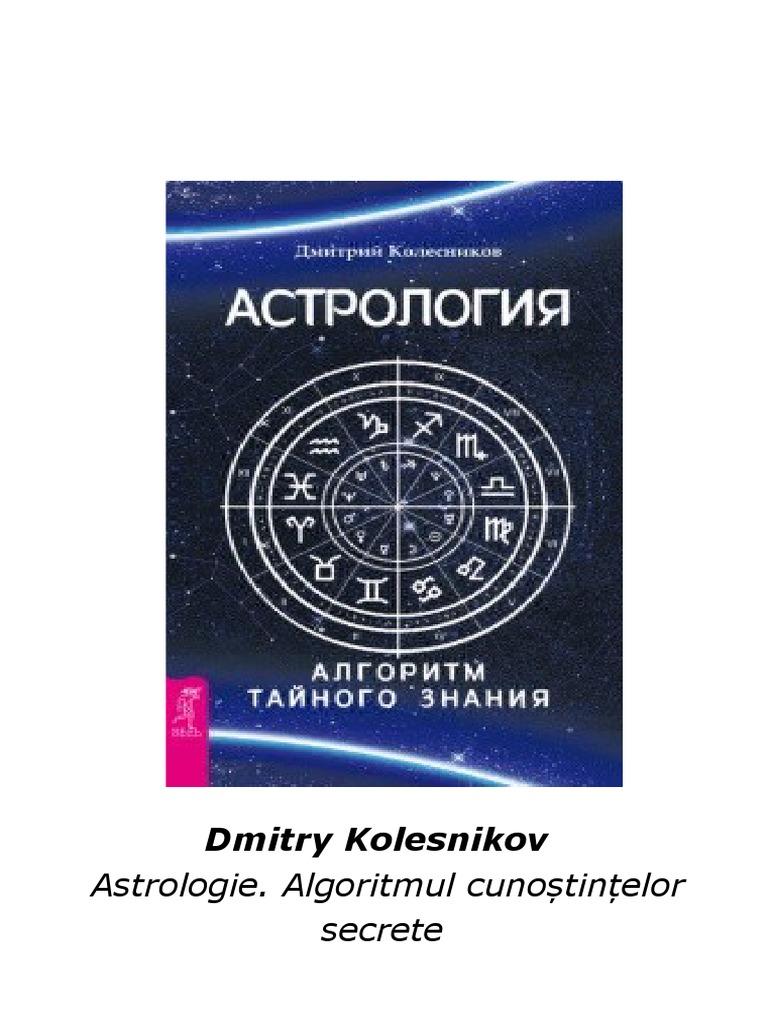Astrologie - Cum să ne înțelegem - Săgetător și Pești