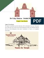 3 Temples Vastu Shastra