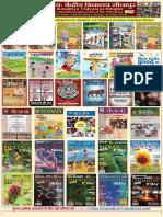 Home based study materials e-Magazine