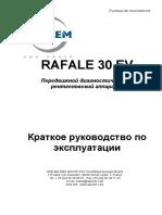 User manual RAFALE 30EV RUS