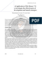 A_case_study_of_application_of_Mc_Kinsey_7_S_framework_to_investigate_the_effectiveness_of_new_product_development_and_launch_strategies_in_the_FMCG_sector_ijariie8395