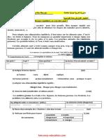 french-1am20-1trim4.pdf