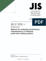 JIS Z2352-2010.pdf
