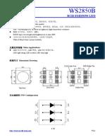 WS2850B_V1.1_CN&EN_18031509492403