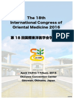 18th_ICOM_Abstract_Book