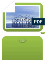 Role of Egg Shell in Embryo Developmant