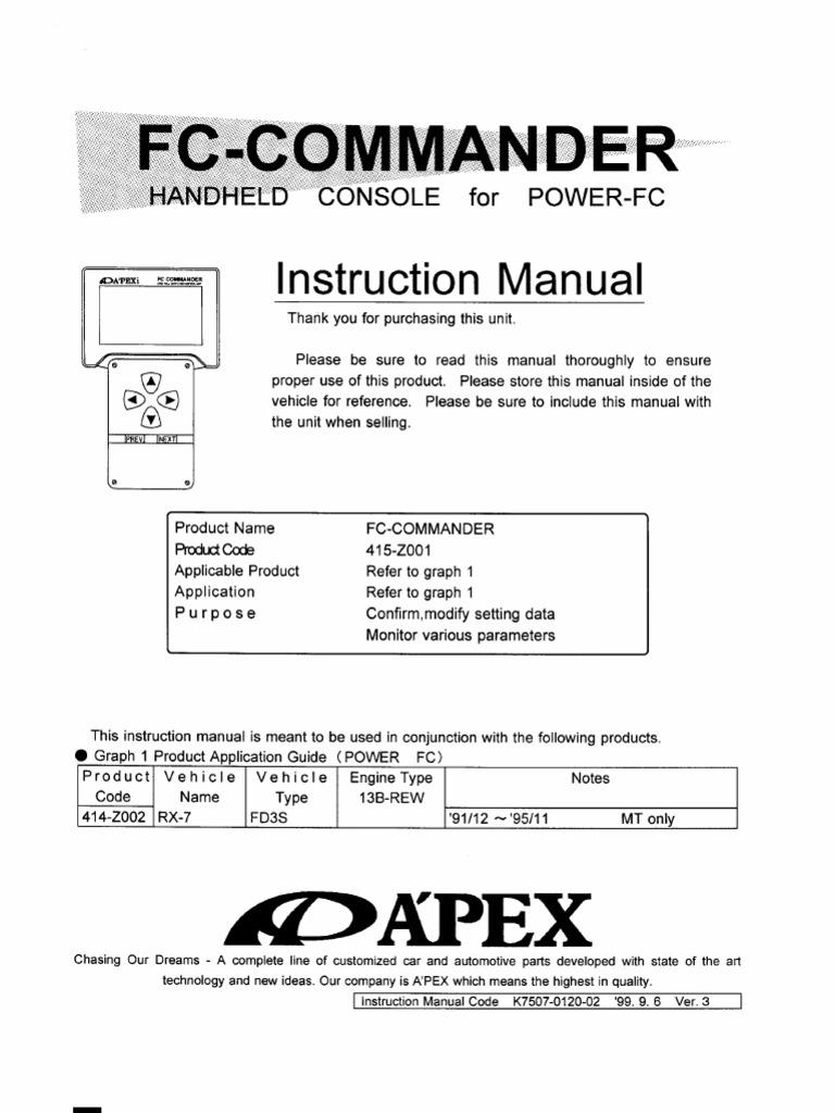 Инструкция apexi power fc