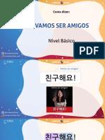 Coreano online
