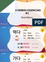 Coreano online - slides