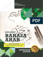 Buku Bahasa Arab Untuk Siswa Kelas XI Madrasah Aliyah