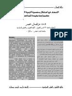 mezriche.pdf