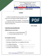 dzexams-4ap-francais-t2-20191-3522071339429428455486004