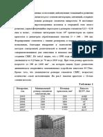 Лекция1