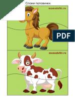 Животные фермы сложи половинки и пазлы
