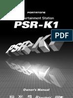 PSRK1E