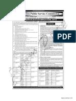 UPSC-Notification-2012