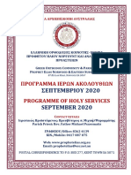 Program of Holy Services for September 2020